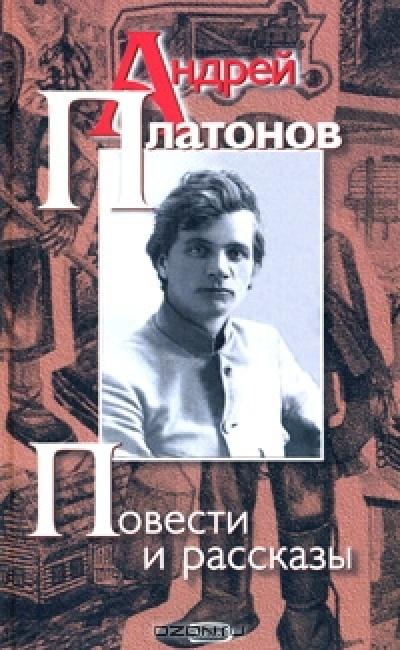 АнглоРусские РусскоАнглийские словари англо русский