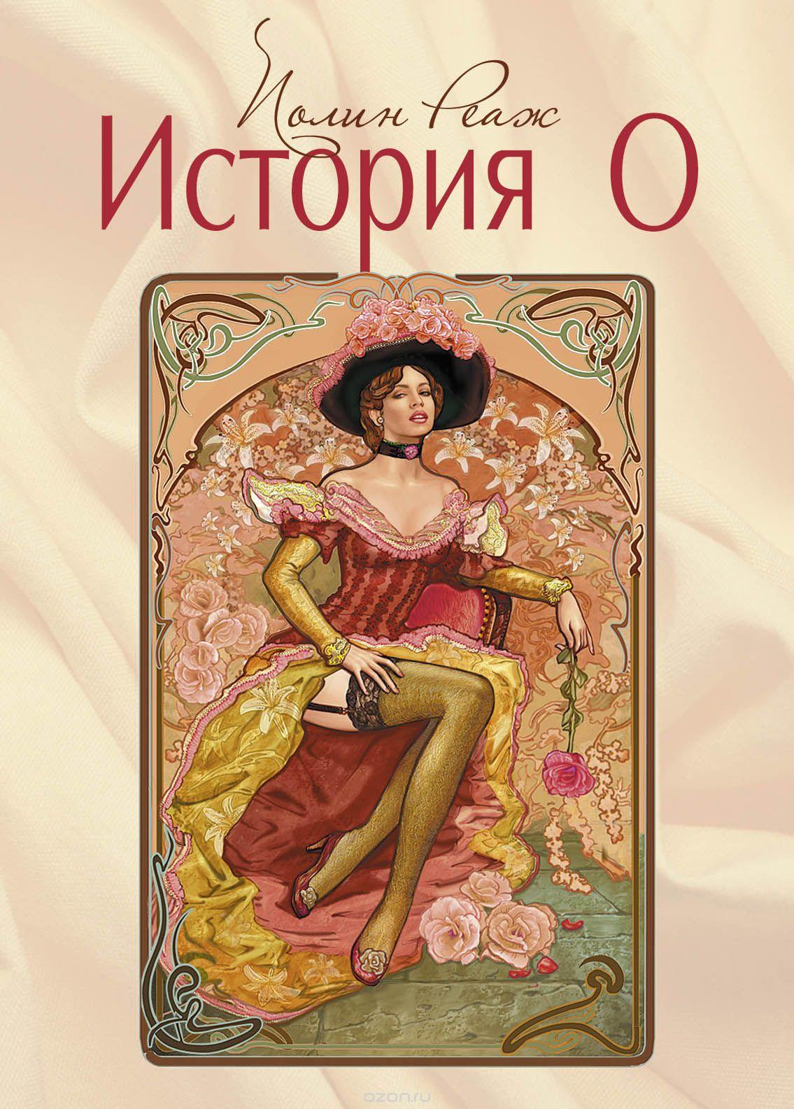 chitat-knigi-eroticheskogo-soderzhaniya